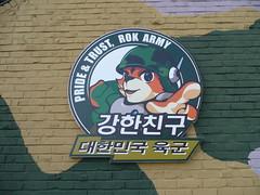 Pride & Trust, ROK army