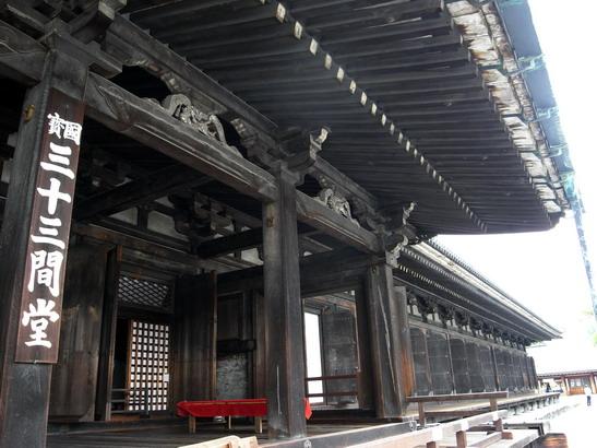 Sanjuusangendou Temple (三十三間堂)