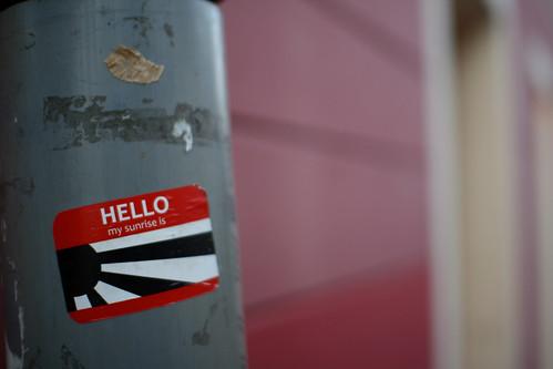 hello sticker dof croatia zagreb hrvaska