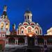 """Nocturno en la Plaza Roja, Moscú, """"Explore # 19-08-08"""" by pepebarambio"""