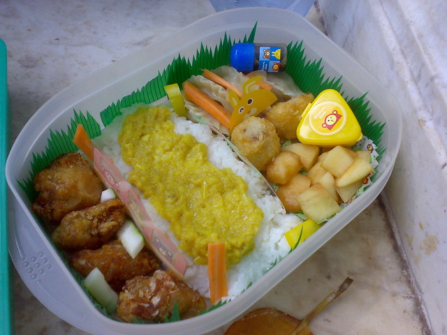 Tupperware Bento Box with Homemade Curry rice on it | Flickr - Photo ...