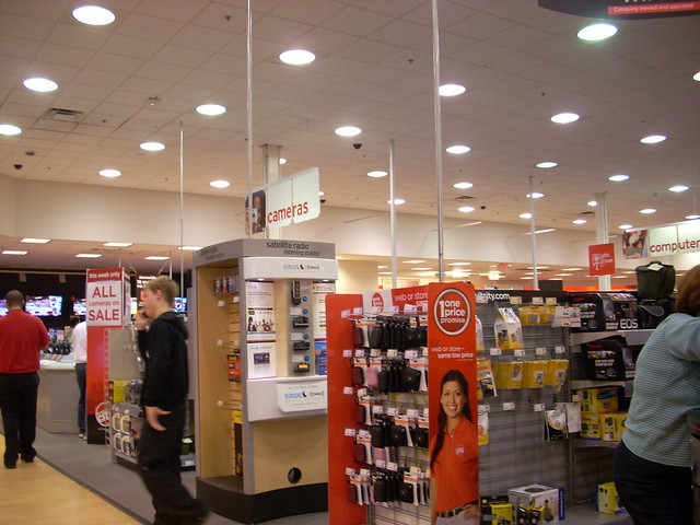 Circuit City interior
