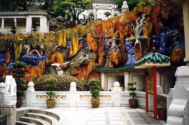 Tiger Balm Gardens Hong Kong Flickr Photo Sharing