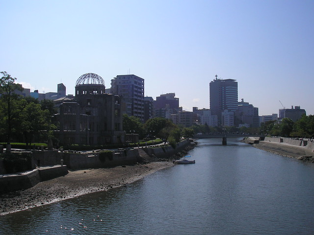 A-bomb Dome (Genbaku Dome)