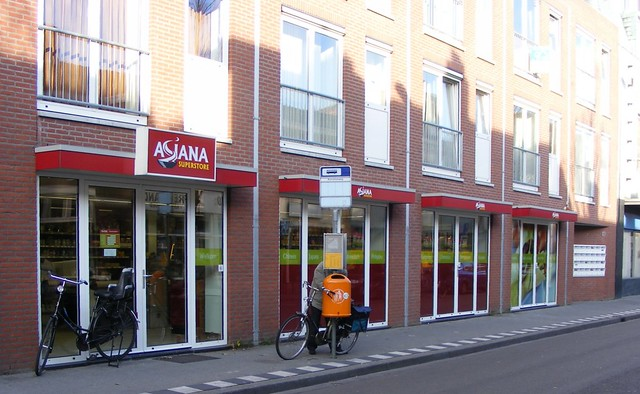 Asiana Superstore Tilburg