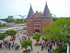 Hansa Park 2008