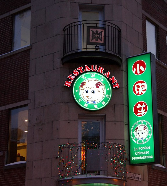 Restaurants Chinois  Ef Bf Bd Bourgoin