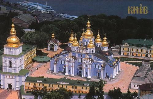 Ukraine. UA-2618