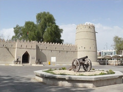 Private Al Ain City Sightseeing Tour - The Garden City