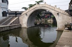 Shaoxing, China 绍興水鄉