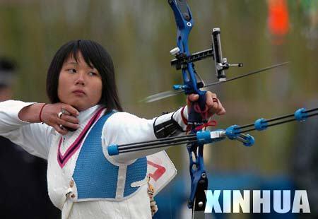 Womens Archery 28