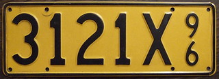 NEW ZEALAND 1996 Dealer plate