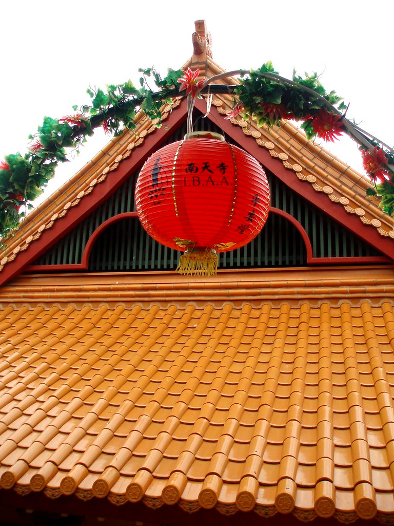 Lantern And Roof