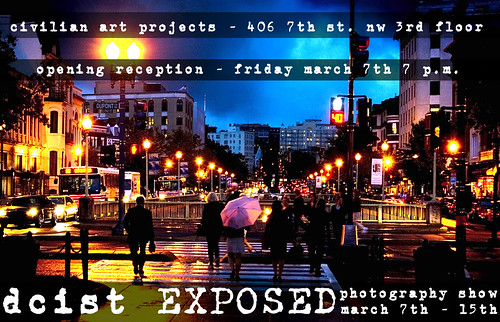 DCist Exposed Postcard