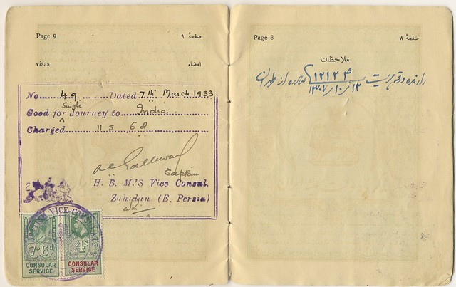India Visa, by British Vice Consulate, Zahidan, Persia, March 1933
