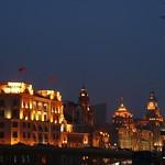 Bund Skyline at Night - Shanghai, China