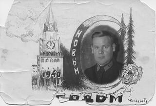 1940_С новым годом_Wentspils_Александр Л