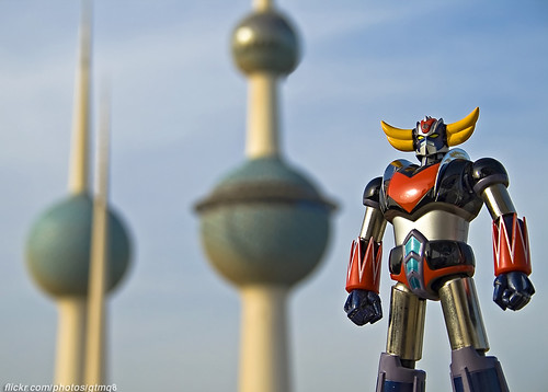 Grendizer & Kuwait Towers - Part III