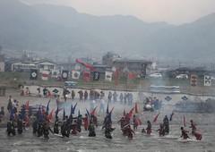 ISAWA ONSEN - Festival - Fight