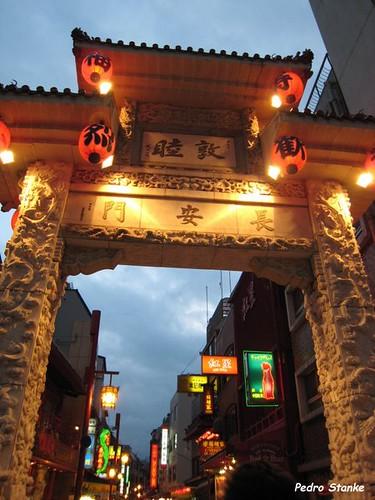 Portal de entrada do bairro Chinatown, Kobe.