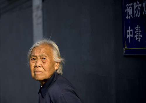 Old woman in the hutongs, Beijing, China