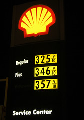 Royal Dutch Shell Station, Annapolis 48997