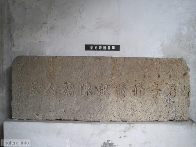 安昌古镇 石雕馆 (25)