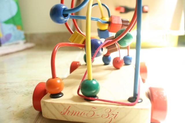 Childhood Memories....
