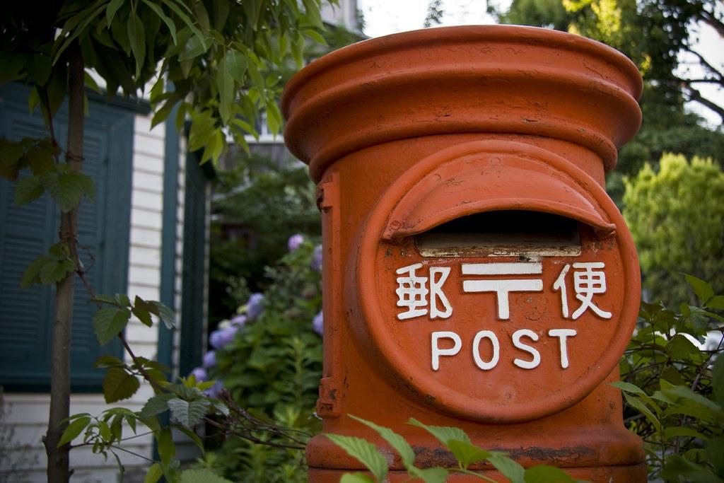 Mailman, bring me no more blues