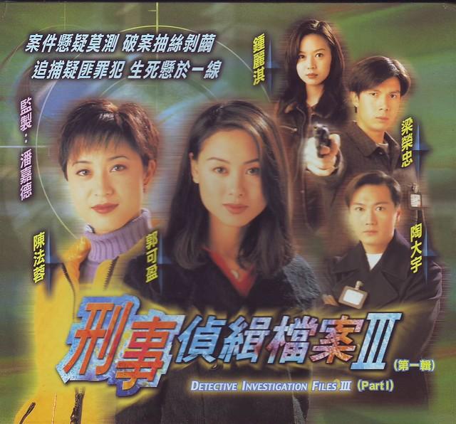 TVB Detective Investigations files part 3 ( HK Drama 26Episode 6Dvds