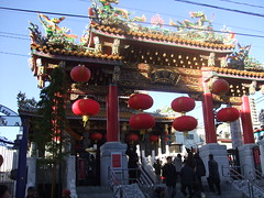 Guandi Temple of Xiezhou