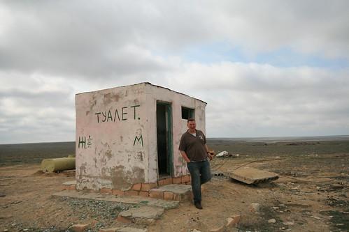 Roadside Services; Kazakh Style.