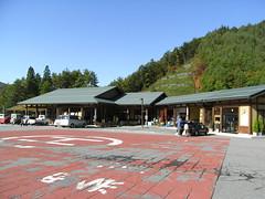 道の駅「飛騨古川いぶし」