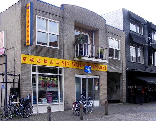 Sin Wah Supermarket Eindhoven