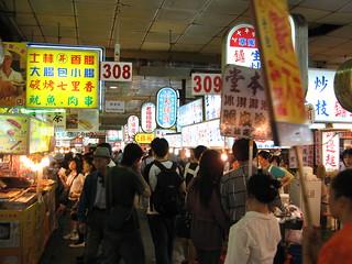 Glowing Shilin Night market, Taipei