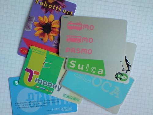 Public transport cards
