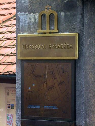 pinkasova synagóga [pinkas synagogue] 9.26.07 - 14