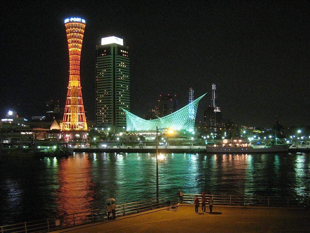 Shiny Kobe