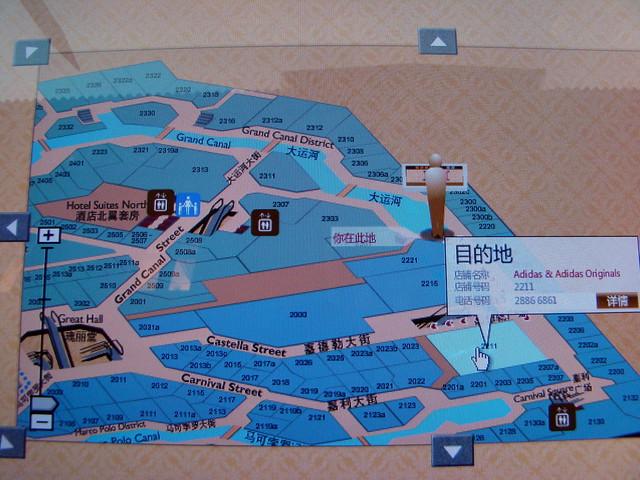 普吉岛机场免税店平面图