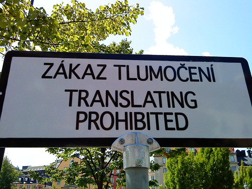 Translating Prohibited by mdid