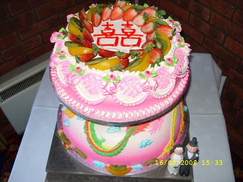 Golden Wedding Cake Decorating Ideas