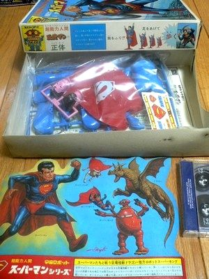 superman_japanmodelkit2.JPG