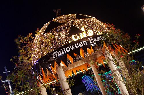 Kobe Mosaic Halloween 07