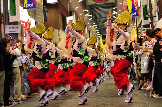 Parade Of Awa Dance [高円寺阿波踊り]_10