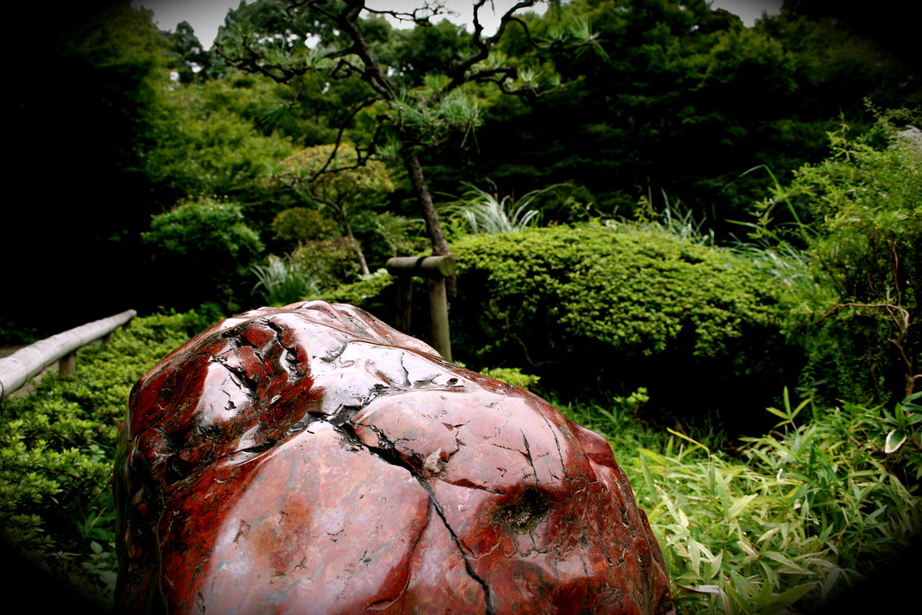Zen Garden, Tokyo