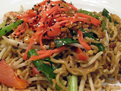 pad thai(0.0), chow mein(0.0), noodle(1.0), vegetable(1.0), mie goreng(1.0), bakmi(1.0), fried noodles(1.0), lo mein(1.0), japchae(1.0), pancit(1.0), spaghetti(1.0), char kway teow(1.0), green papaya salad(1.0), produce(1.0), food(1.0), dish(1.0), yakisoba(1.0), chinese noodles(1.0), cuisine(1.0),