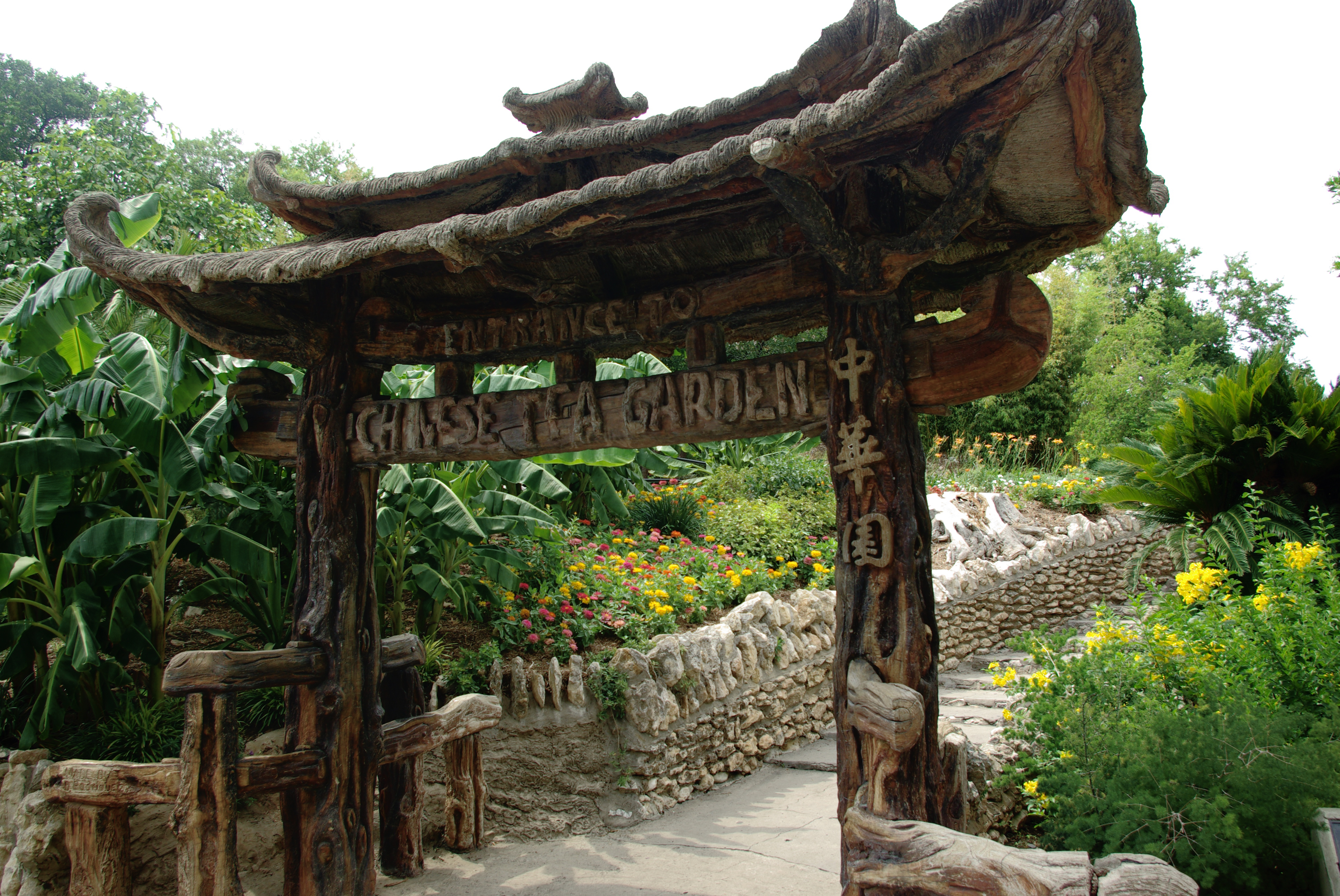 Entrance To Japanese Tea Garden San Antonio Tx Flickr Photo Sharing