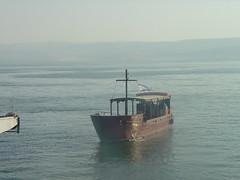 Galilee cruise boat,