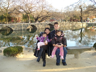 the four of us in the garden at Namwon