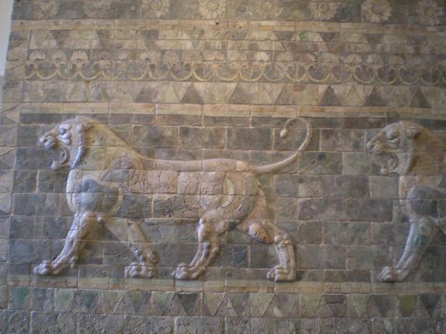 Mesopotamia  The British Museum